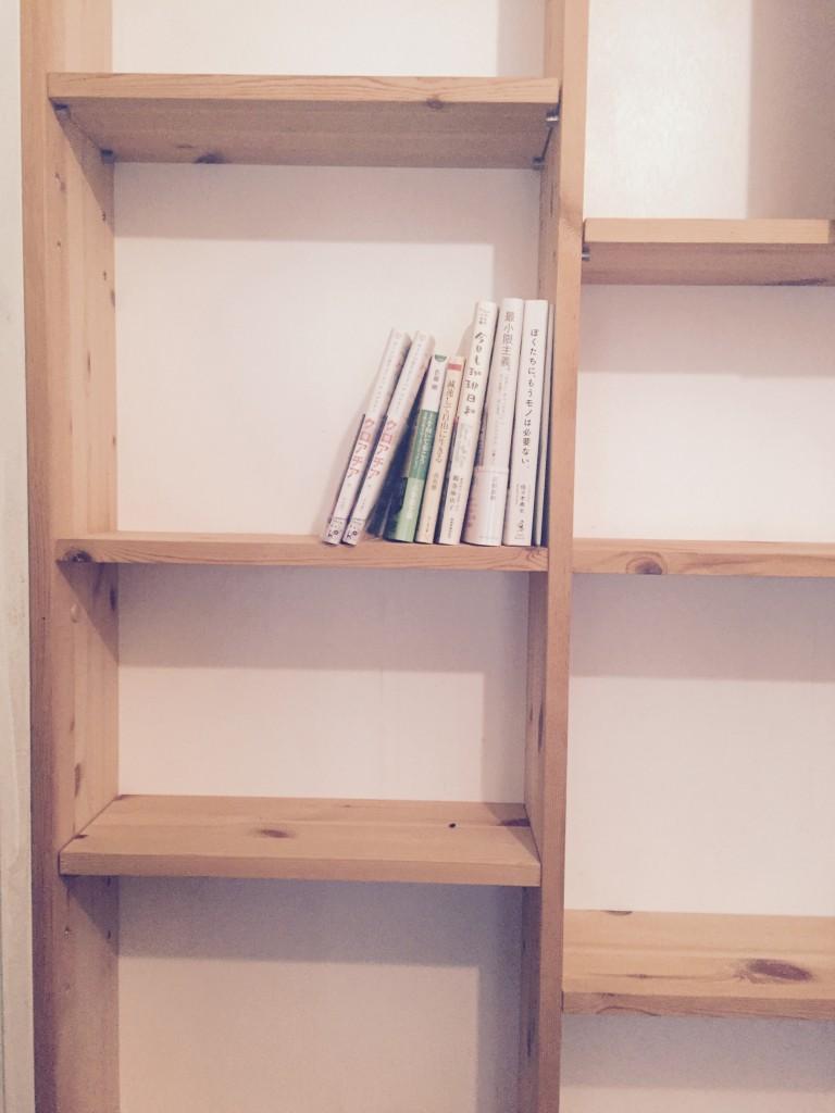 ミニマリストの本棚